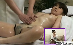 Subtitled Japanese schoolgirl topless first oil massage
